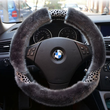 Jeweled steering wheel cover for bmw