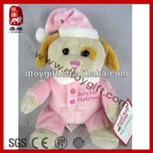 Soft baby toy with sleep suit dog stuffed animal
