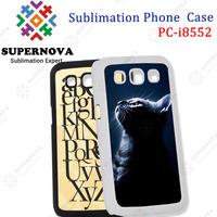Custom Phone Case for Samsung Galaxy Win i8552