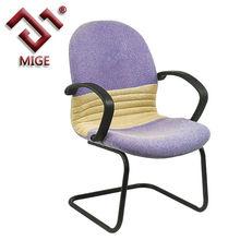 Four Legs Mesh Modern Cute Office Chairs