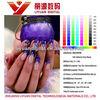 LY-115G Self Adhesive PVC Vinyl Glossy
