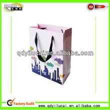Custom Christmas Paper Gift Packaging Bags Wholesale