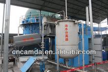 80kW CAMDA small Generator / Biogas Demo Power Project
