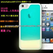 2014 new phone case Fluorescence Glowing liquid flowing phone case new style fashion cell phone cover