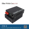 1000M FX Fiber Optical Media RGB to VGA Converter