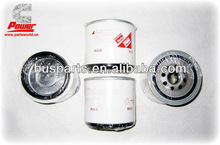 High efficiency best price !!! generator engine replace of oil filter 10E01-12020 for Dongfeng Bus,ankai bus
