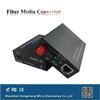 10/100Mbps Fiber Optic Media RCA to HDMI Converter
