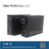 10/100Mbps Fiber Optic Media HDMI to RCA Converter Box