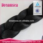 2014 fashion X-pression Ultra braid synthetic hair