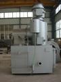 Química máquina de eliminação de resíduos / de resíduos sólidos incinerador / Hosptal de resíduos incinerador / de resíduos médicos