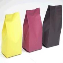 3 Color Side Gusset Bag 200g