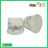 16oz custom printed frozen yogurt cup wholesale china