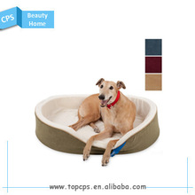 Wholesale luxury pet product pet dog beds memory foam pet bed