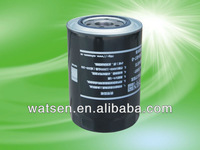 auto oil filter 26300-42040,engine oil filter md069782