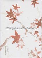 self-adhesive pvc vinyl film;flower printing lamination pvc foil;haining