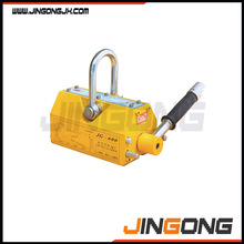 400kg permanent lifting magnet for lifting steel plate