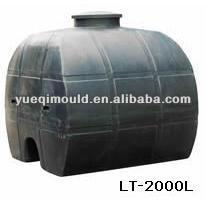 Plastic water/oil storage tank by rotational mould
