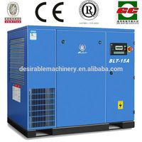 Atlas Copco Bolaite 11kw denyo air compressor