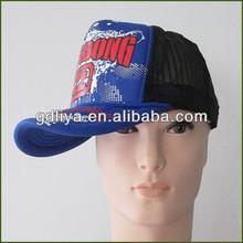 Produce boy cap