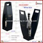 leather single wine bottle holder, new product ,hot sales