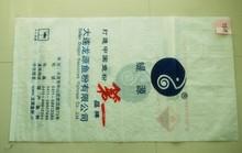 PP woven for flour packaging