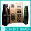 Misture proof side gusset kraft paper flat bottom coffee bag