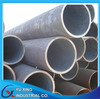 "ASTM A179 6"" SCH 80 seamless line pipe for oil and natural gas industry"