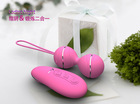 The latest silicone adult product silicone dildo silicone vibrating koro ball for female from Shenzhen Y.love company