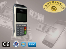 Hand-held contactless payment terminal BKS510