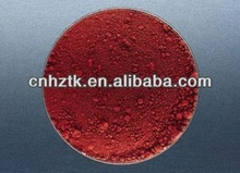 used for Thermosetting offset printing ink Pigment red 57:1/PR57:1