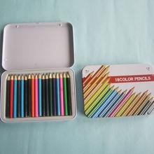 18pcs color pencil metal tin pencil box