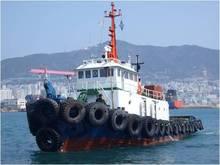 Towing Tug Boat BHP1200
