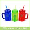 Color changed plastic mason jar