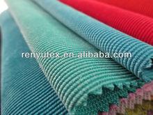 Poly/Nylon Stretch Corduroy fabric