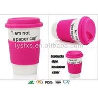 Eco-friendly & FDA standard silicone coffee mug cup lids/cover