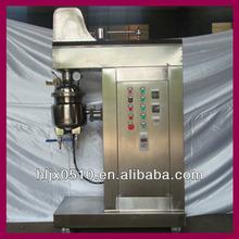 ZJR laboratory vacuum emulsifying machine,used portable concrete mixers