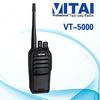 VT-5000 7W long distance intercom wireless