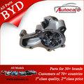 Byd todas las piezas del coche caliente de la venta de byd 471q-1307950 piezas de la bomba de agua assy