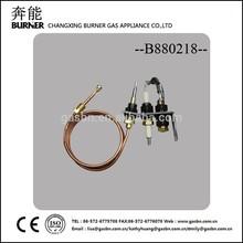 natural gas burners for boilers B880218