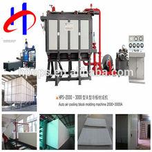 EPS Foam Block Equipment With Hydraulic