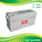 12v 150ah recharge car battery with deep cycle