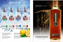 Kumaniok Vodka Original/Honey/Birch/Wheat