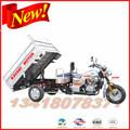 guangzhou fábrica triciclo kavaki venta de motor 150cc motocicleta de tres ruedas