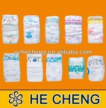 Chinese baby fmcg companies