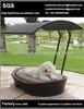 pet house rattan dog house