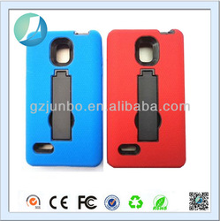 hybrid robot combo case For LG P769 with stand