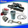 Cummins Industrial Tool Generator Engine Parts