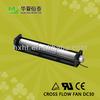 Cross flow impeller fan, 30mm series horizontal fan ,elevator cross flow fan