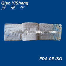 Absorbent disposable 3D leak prevention channel printed adult diaper