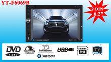 6.2 inch Touch Screen Car DVD GPS player Car GPS /Radio/TV/USB/DVR/SWC